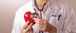 Комплексная кардиологическая программа